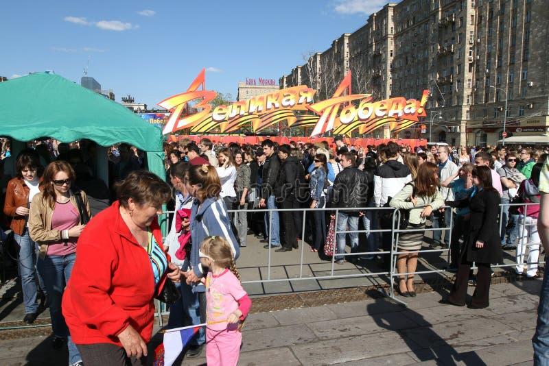 Jour de victoire de célébrations à Moscou image stock