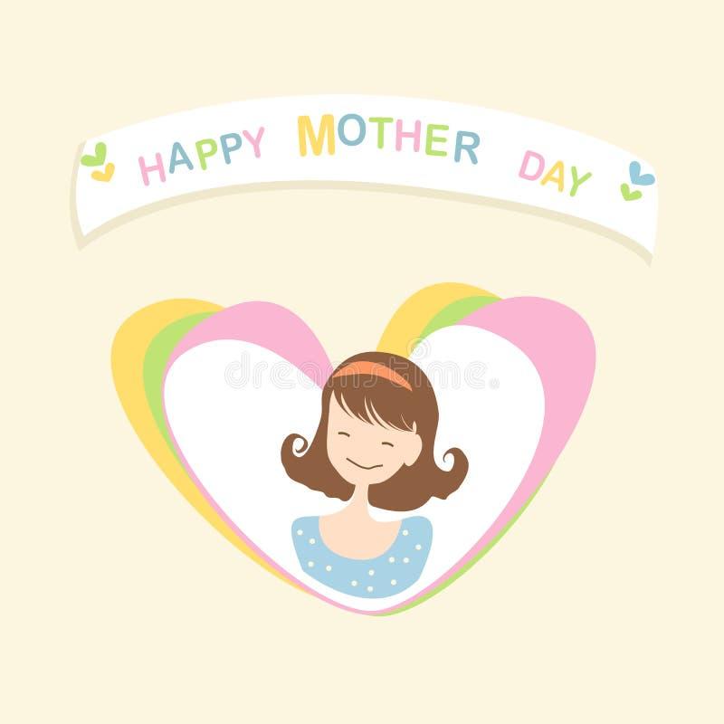Jour heureux du `s de mère illustration stock