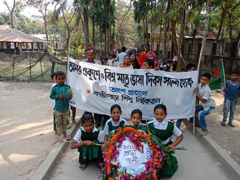 Jour international de langue maternelle image stock