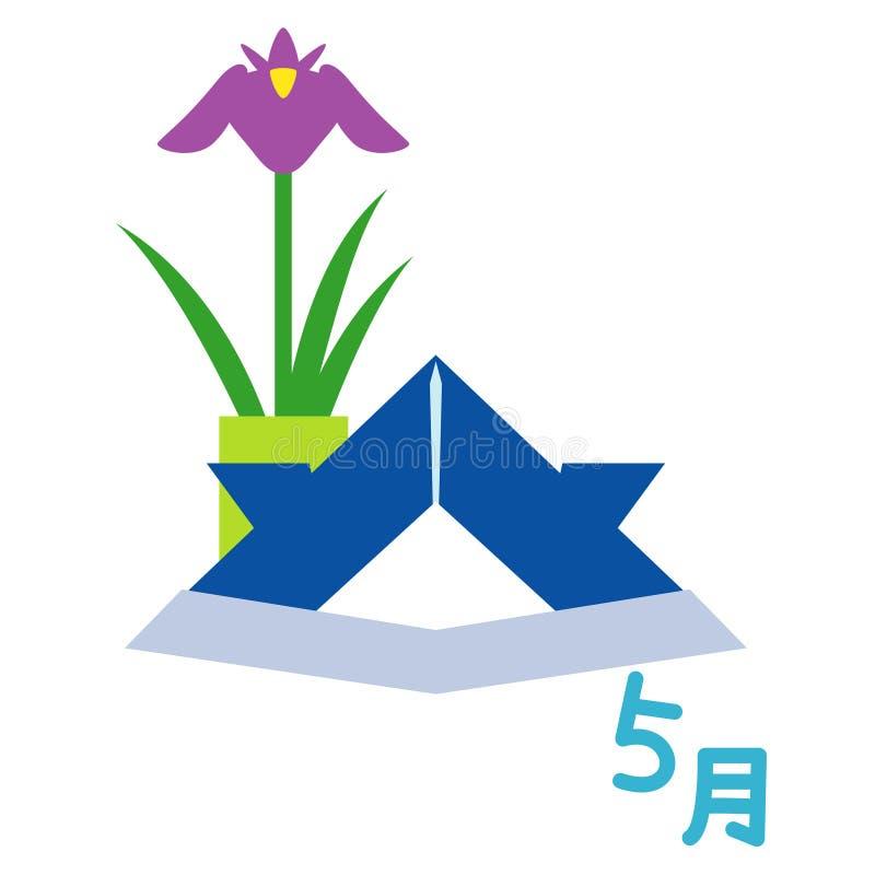 Jour japonais du ` s de garçon, casque samouraï de papier et iris, mai dans le Japonais illustration libre de droits