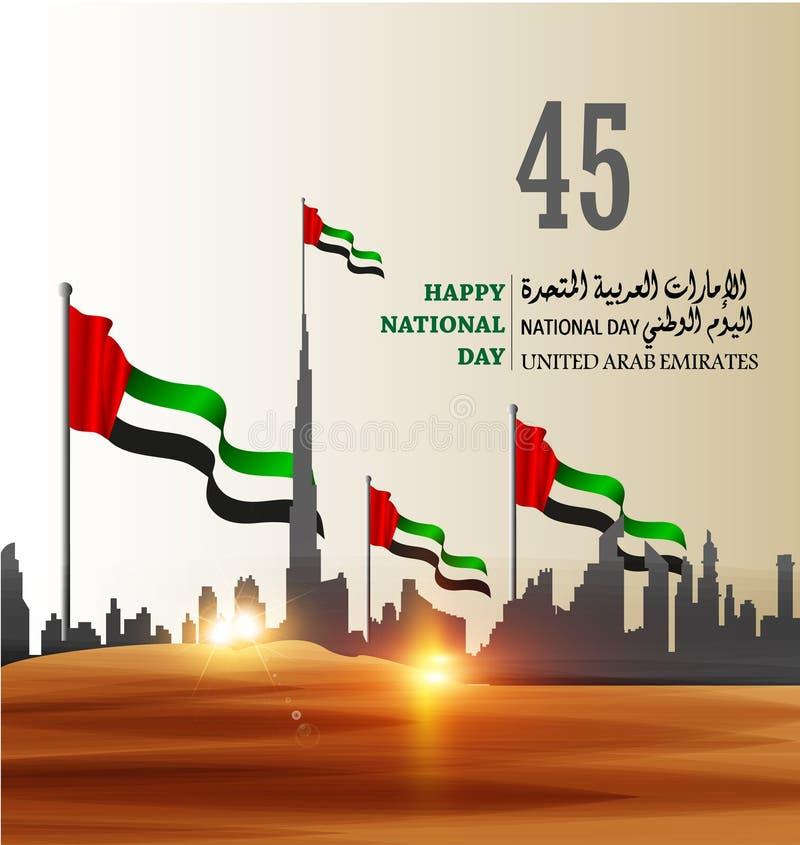 Jour national des Emirats Arabes Unis EAU avec une inscription dans la traduction arabe photos libres de droits
