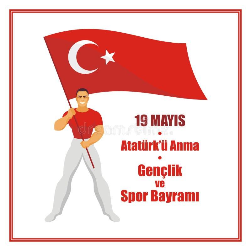 Jour Turquie de la jeunesse illustration de vecteur