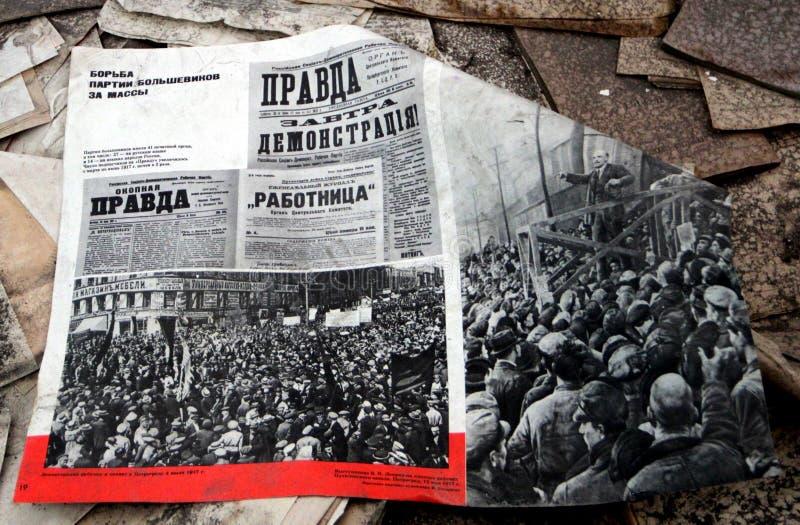 Journal image libre de droits