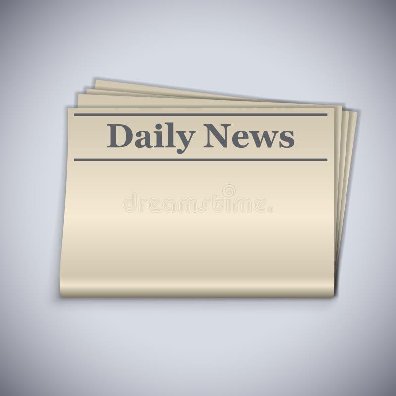 Journal plié par blanc quotidien d'actualités illustration de vecteur
