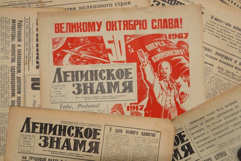 Journal URSS 1967 images libres de droits