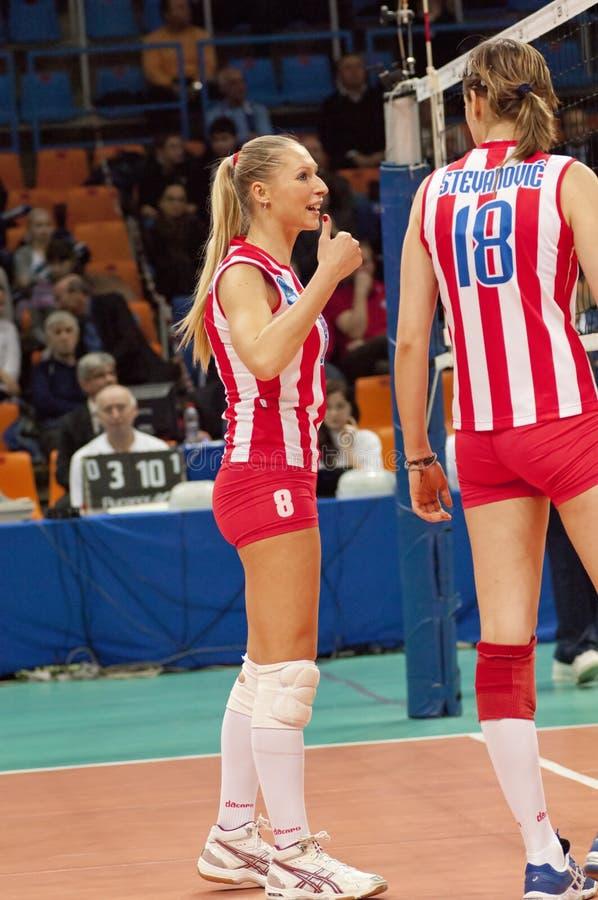 Jovana Stevanoviс and Bojana Radulovic royalty free stock image