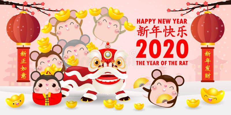Joyeuse année chinoise 2020 du design d'affiches de zodiac de rat avec danse de rat, de pétard et de lion Petit rat tenant de l'o illustration stock