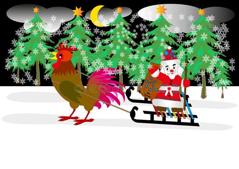 joyeuse carte de voeux de Noël et de bonne année Concept de l'hiver Thème 2017 de célébration de Noël illustration de vecteur