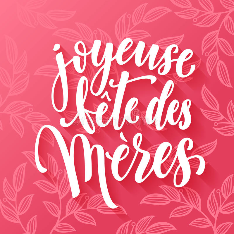 Joyeuse Fete Des Meres Greeting Card Stock Illustration ...