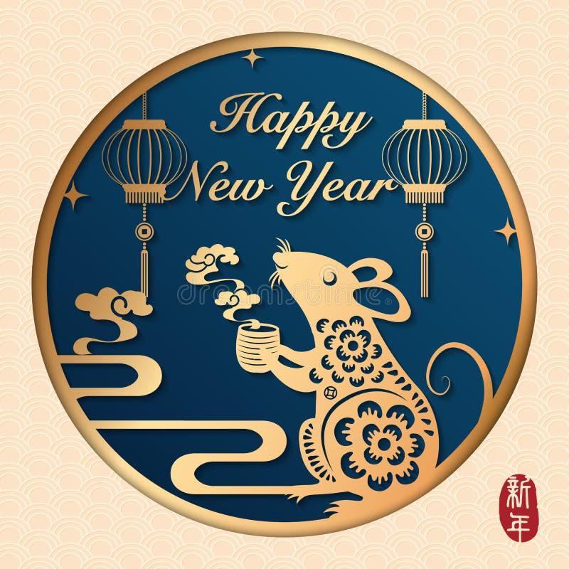2020 Joyeuse nouvelle année chinoise de rat en relief doré tenant du thé chaud et un nuage de courbe en spirale Traduction en chi illustration stock