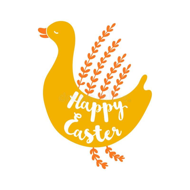 Joyeuses Pâques ! illustration stock