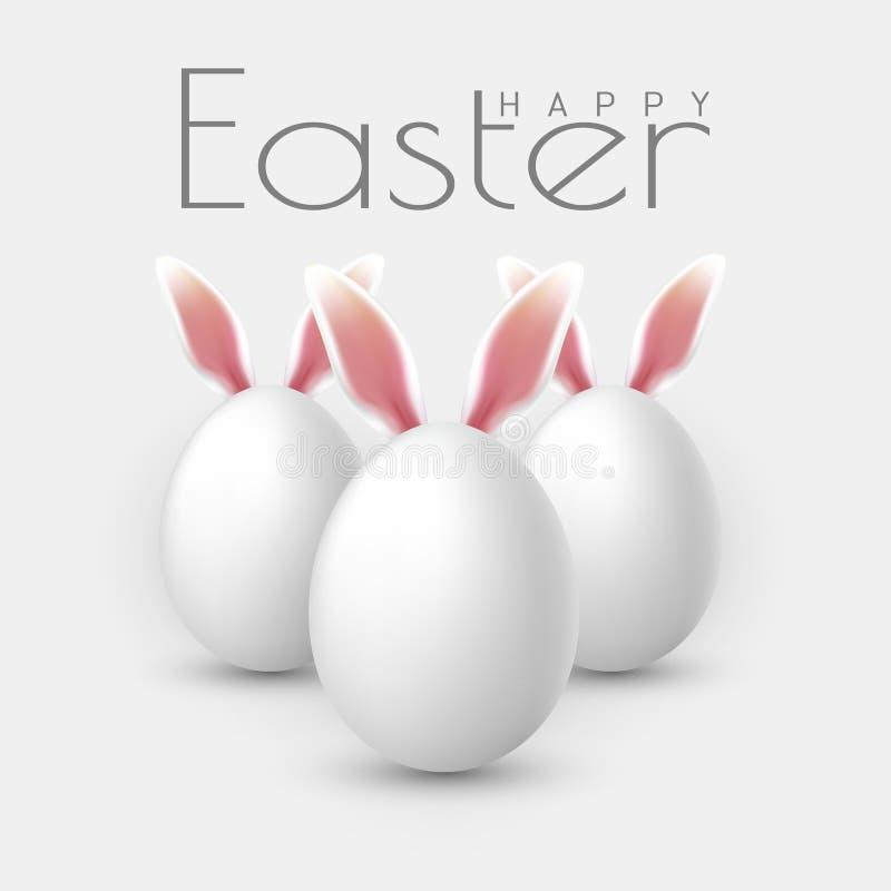 Joyeuses Pâques Dirigez les oeufs de pâques réalistes, d'isolement sur un fond gris illustration de vecteur