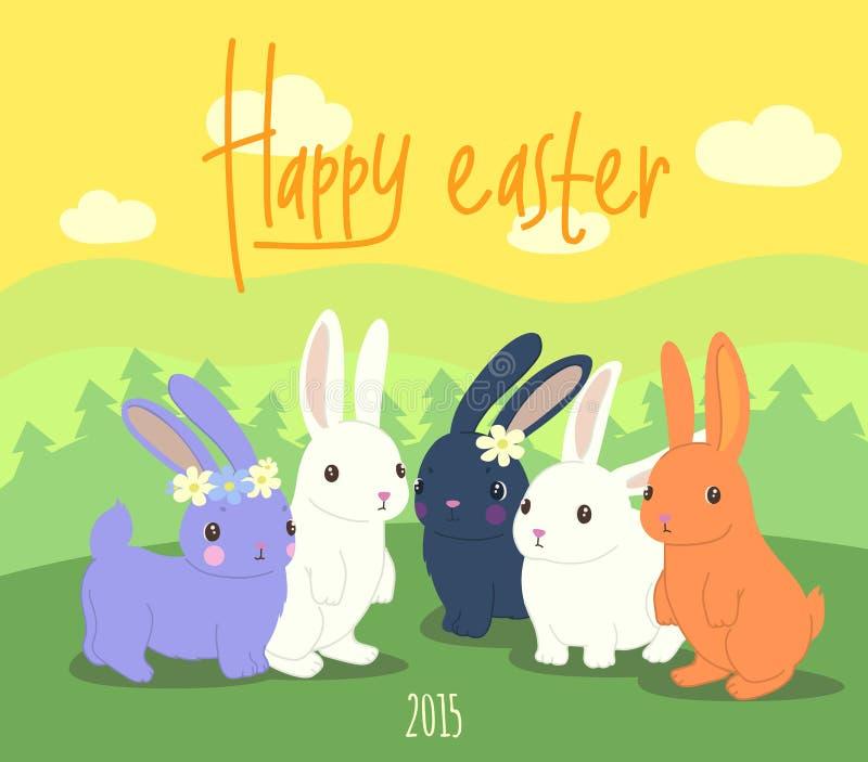 Joyeuses Pâques Lapins mignons illustration stock