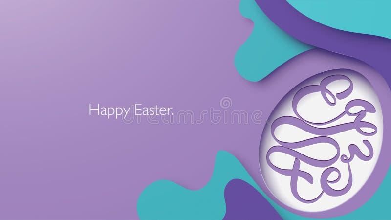 Joyeuses Pâques marquant avec des lettres le fond dans le cadre de forme d'oeufs avec le style coupé de papier Couleur de corail  illustration de vecteur