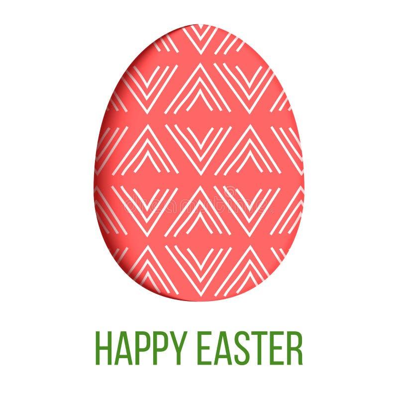 Joyeuses Pâques Oeuf de fête rouge décoré avec la décoration abstraite simple D'isolement Vacances de ressort Illustration de vec illustration de vecteur