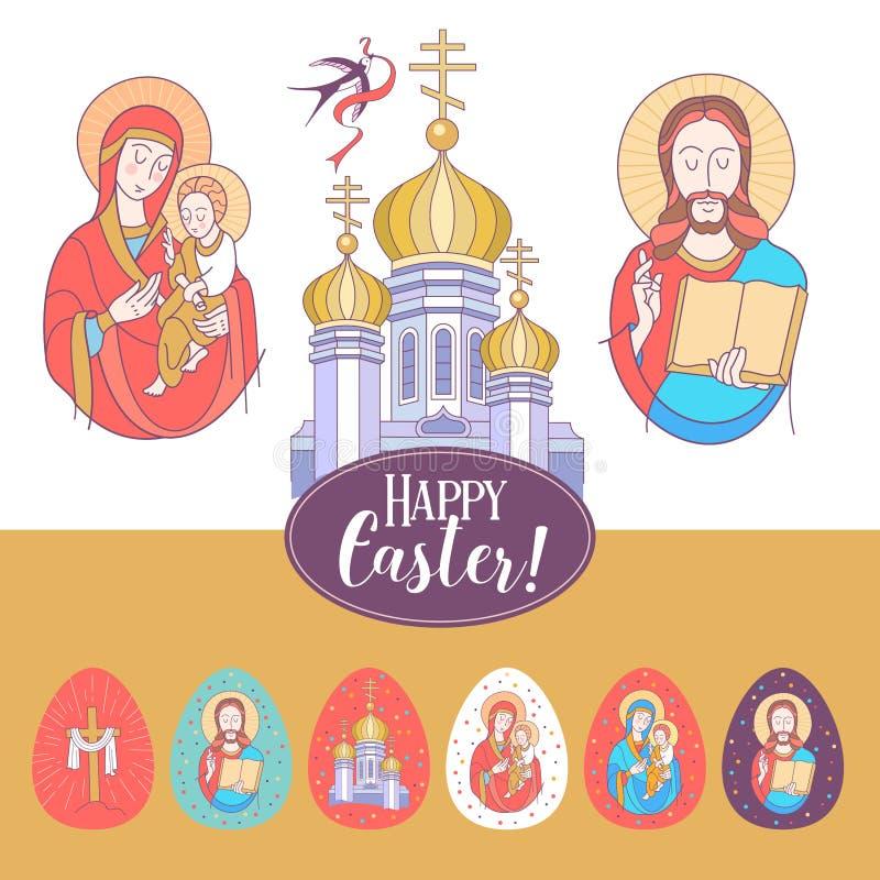 Joyeuses Pâques ! Placez des oeufs de pâques colorés avec l'image de l'enfant de Jésus, de Vierge Marie et de Christ sur les main illustration de vecteur