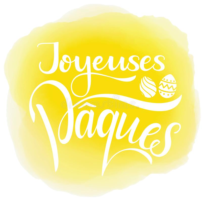 Joyeuses paques colorful lettering stock vector illustration of download joyeuses paques colorful lettering stock vector illustration of green easter 111555891 m4hsunfo