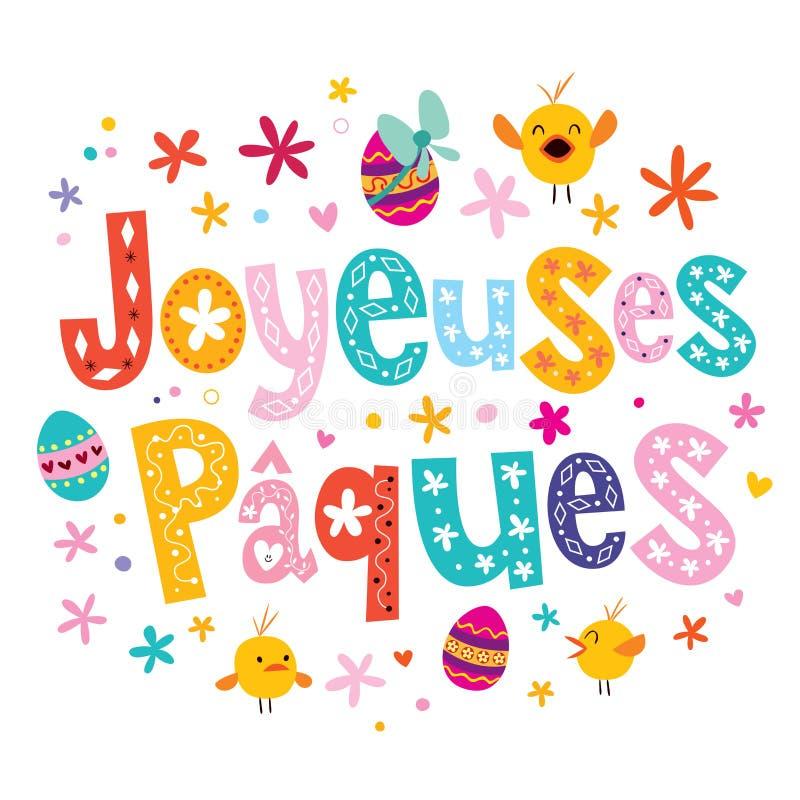 Joyeuses paques joyeuses p ques dans la carte de voeux fran aise illustration de vecteur - Joyeuses paques images gratuites ...