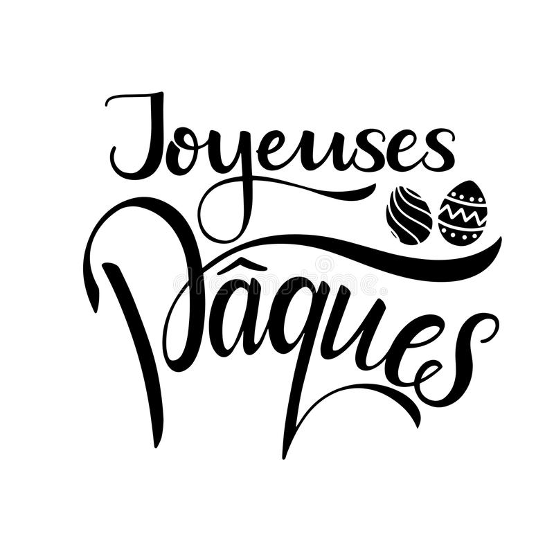 Joyeuses paques lettering stock vector illustration of vintage download joyeuses paques lettering stock vector illustration of vintage 111144742 m4hsunfo