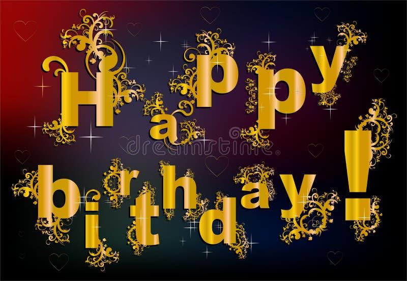 Joyeux anniversaire dans le style baroque illustration libre de droits