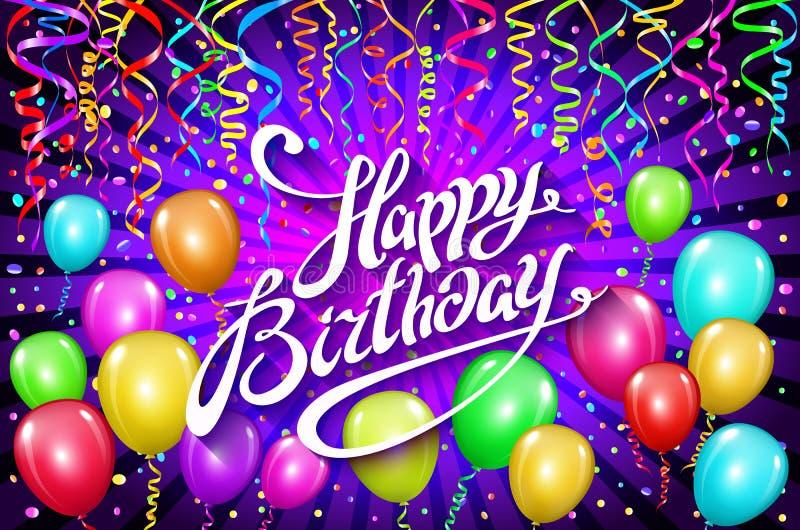 Joyeux anniversaire de ballons le ballon coloré miroite fond de violette de vacances Jour de naissance de bonheur à vous logo, ca illustration de vecteur
