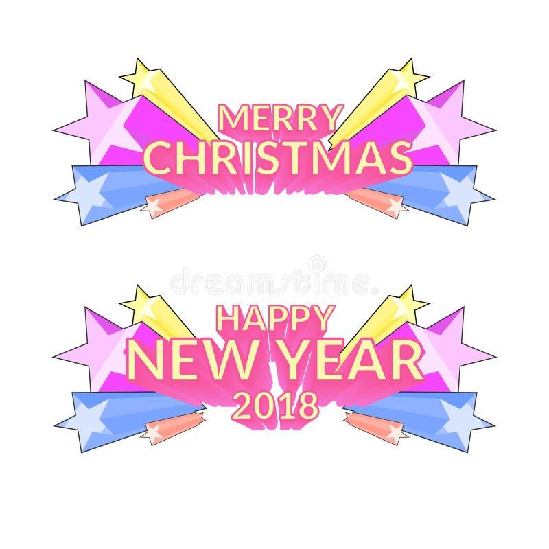 Joyeux cristmas et éclat d'étoile de bonne année illustration de vecteur