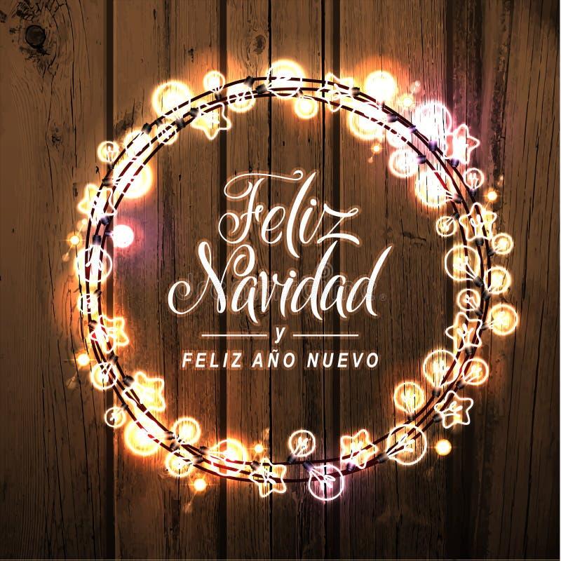 Joyeux Noël et bonne année Langue espagnole Guirlande rougeoyante de lumières pour le design de carte de salutation de vacances d illustration de vecteur