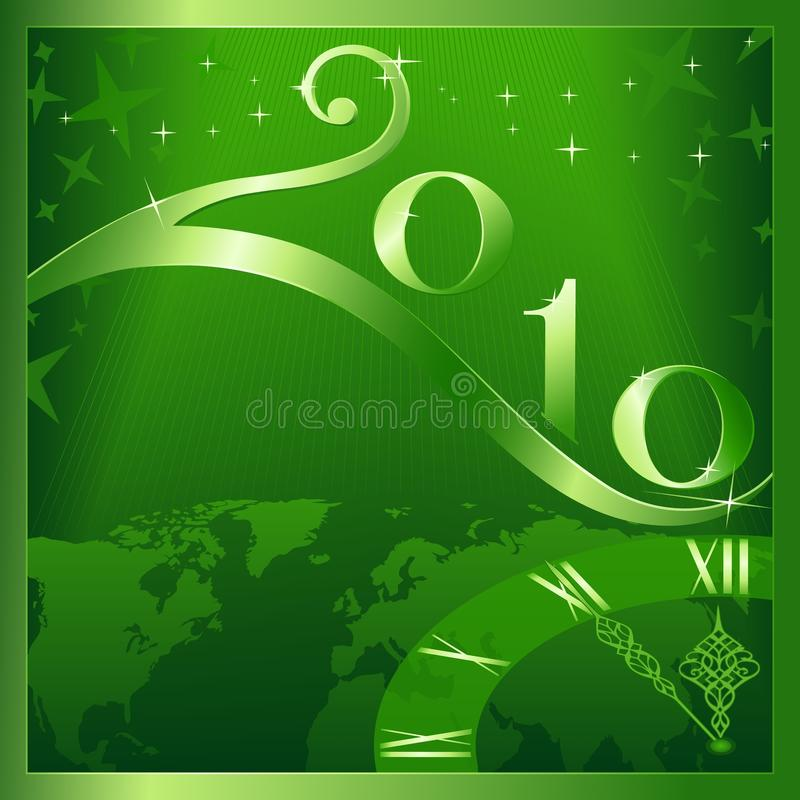 Joyeux Noël et an neuf heureux 2010 ! illustration stock