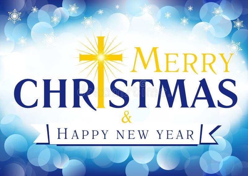 Joyeux Noël, une carte de voeux de bonne année illustration stock