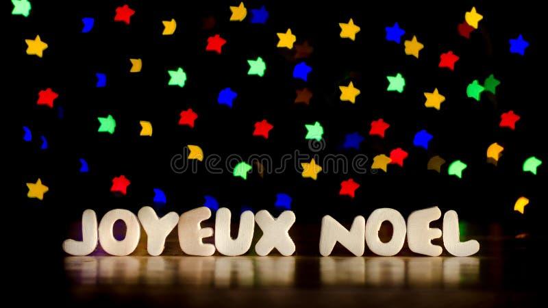 Joyeux Noel, Χαρούμενα Χριστούγεννα στη γαλλική γλώσσα στοκ εικόνες με δικαίωμα ελεύθερης χρήσης