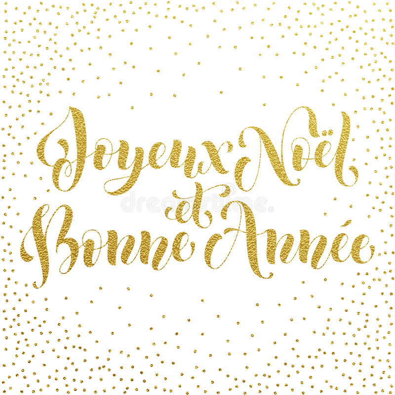 Joyeux Noel Bonne Année Joyeux Noel, Bonne Annee French Greeting Card, Poster Stock