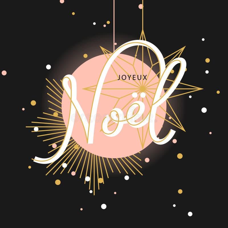 Joyeux Noel, cartão ilustração do vetor