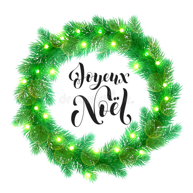 Joyeux Noel Christmas beleuchtet Dekoration Feliz Navidad-Gestaltungselement vektor abbildung