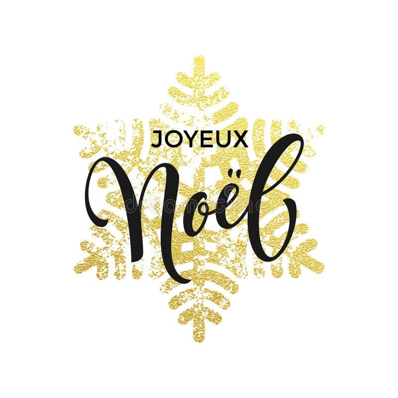 Joyeux noel french christmas greeting card stock illustration french christmas greeting card stock illustration illustration of gleam ornament m4hsunfo Images
