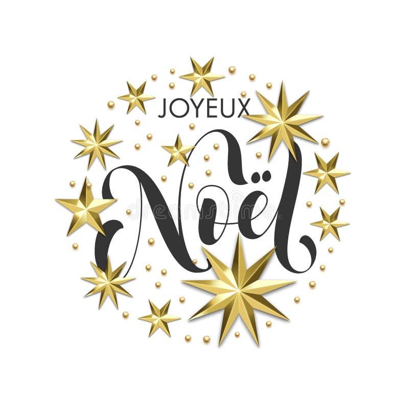 Joyeux noel french merry christmas golden star decoration download joyeux noel french merry christmas golden star decoration calligraphy font for invitation or xmas stopboris Image collections