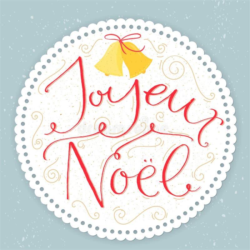 Joyeux Noel - french phrase means Merry Christmas vector illustration