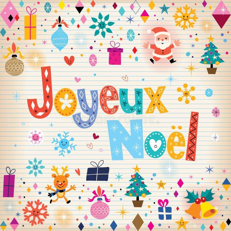 Joyeux Noel - frohe Weihnachten auf französisch lizenzfreie abbildung