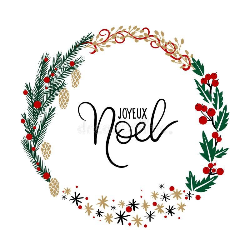 Free Joyeux Noel Hand Lettering Greeting Card. Christmas Wreath Stock Images - 82371884