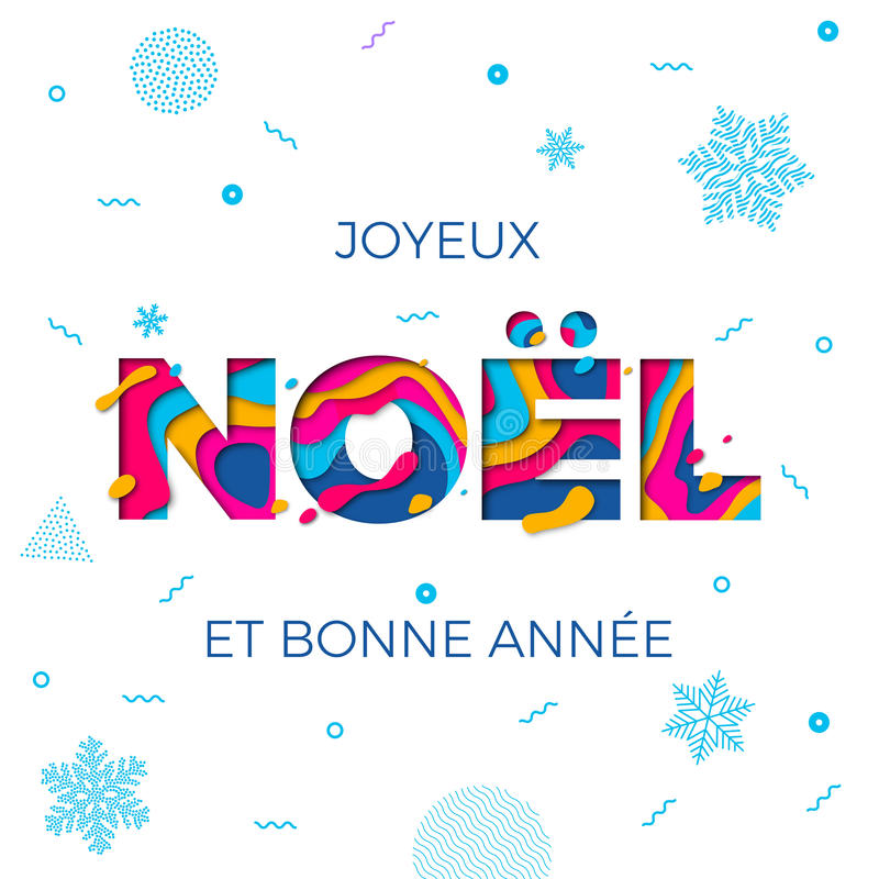 Free Joyeux Noel Merry Christmas French Greeting Card Vector Papercut Multi Color Layers Stock Images - 97544004