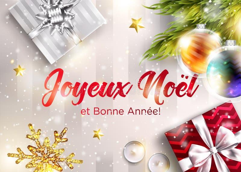 Joyeux Noel och Bonne Annee Glad jul och lyckligt nytt år stock illustrationer