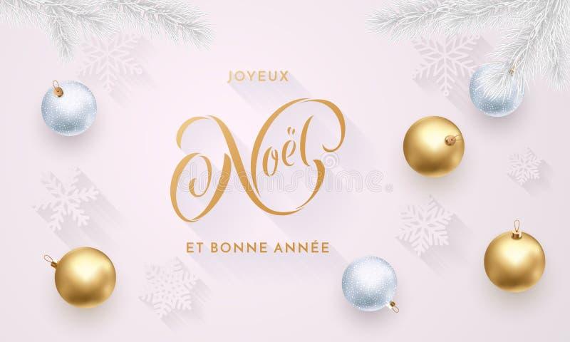Joyeux Noel und französische froher goldene Dekoration Weihnachten und guten Rutsch ins Neue Jahr Bonne Annee, Kalligraphiegoldgu lizenzfreie abbildung