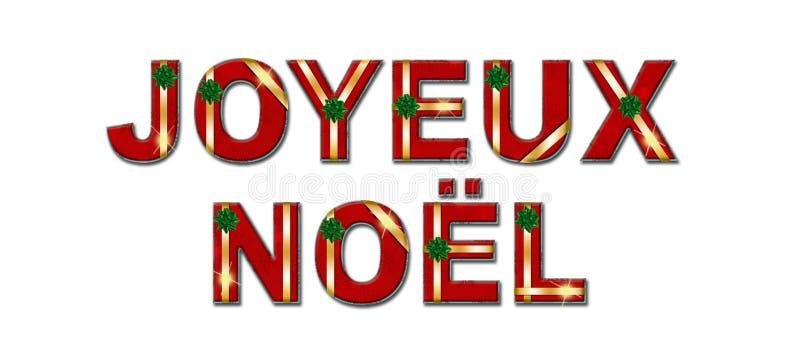 Joyeux Noel Wakacyjnego prezenta teksta tło ilustracji