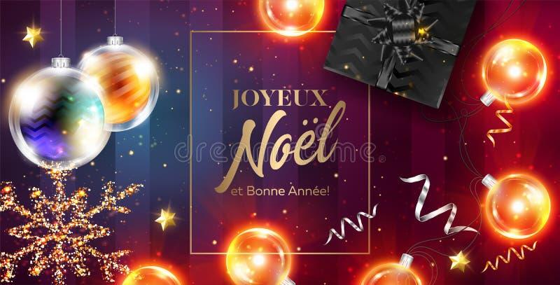 Joyeux Noel y tarjeta del vector de Bonne Annee Feliz Navidad stock de ilustración