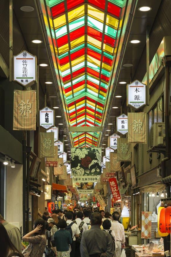 JP_Kyoto_Nishiki_Markt-2 zdjęcia royalty free