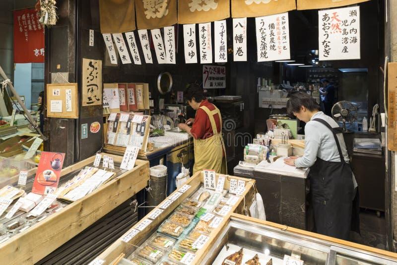 JP_Kyoto_Nishiki_Markt-7 zdjęcia stock