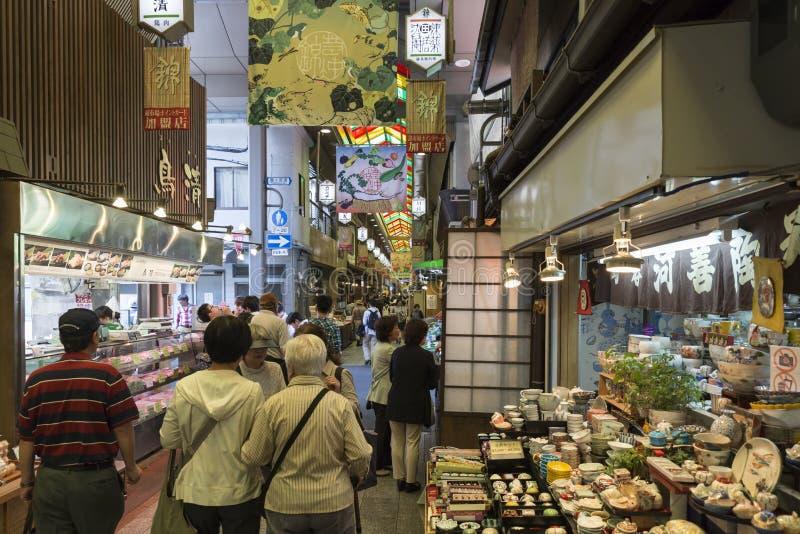 JP_Kyoto_Nishiki_Markt-8 zdjęcie stock