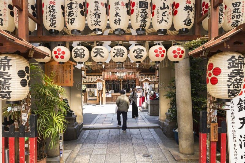 JP_Kyoto_Nishiki_Markt-13 fotografia stock