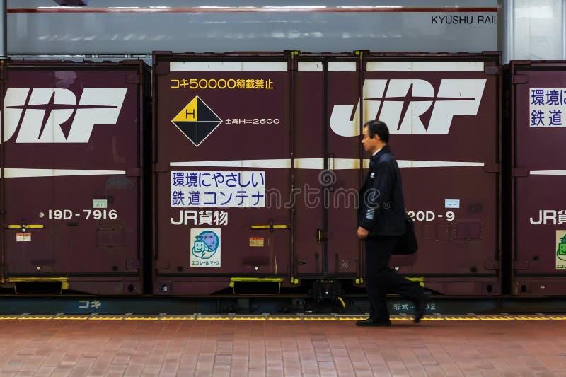 JR fret à Fukuoka image stock