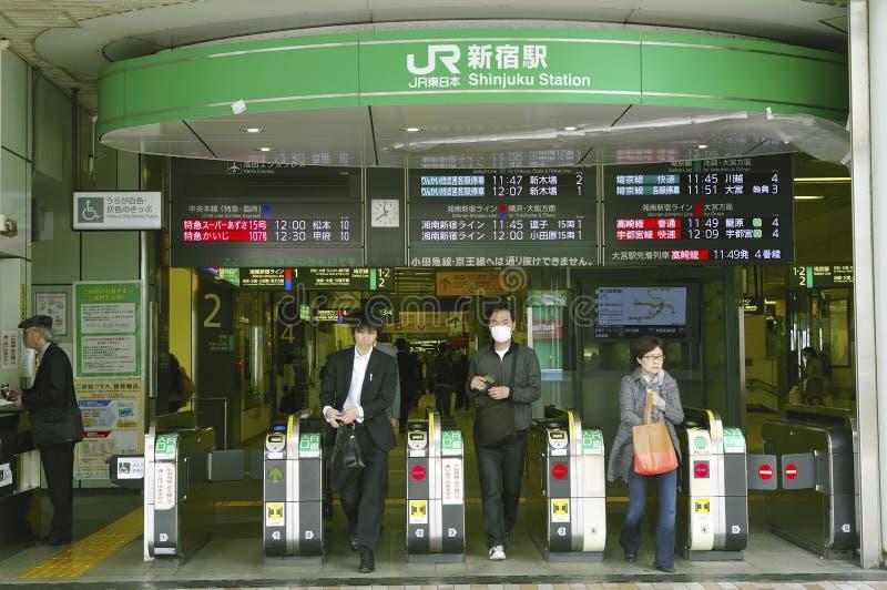 JR gare de Shinjuku image stock