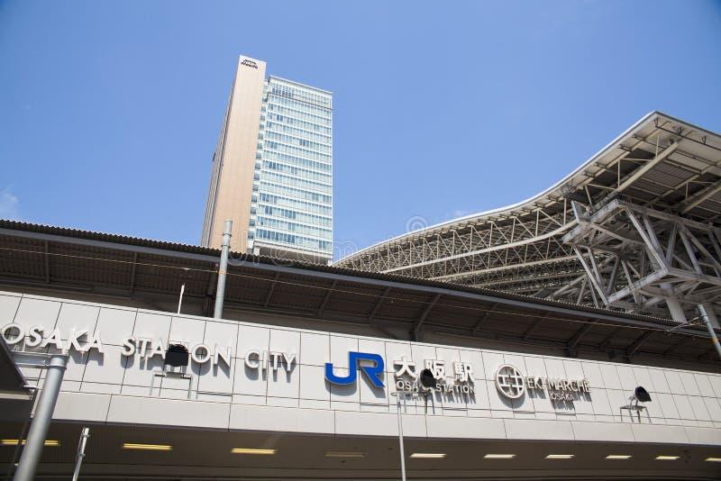 JR Osaka Station royalty-vrije stock afbeeldingen